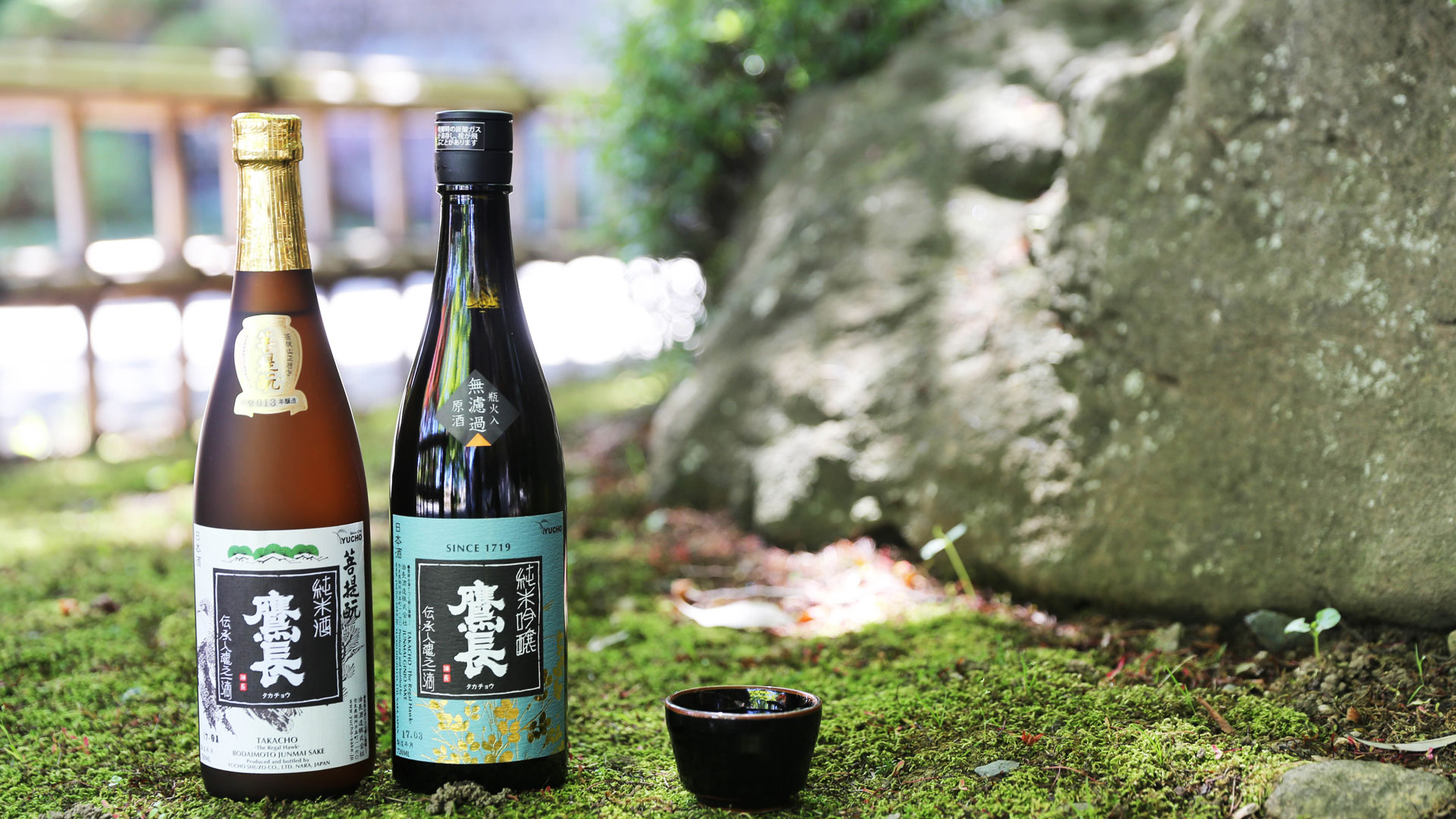 Nara's Sake
