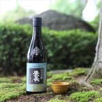 The taste of sake is constantly changing.