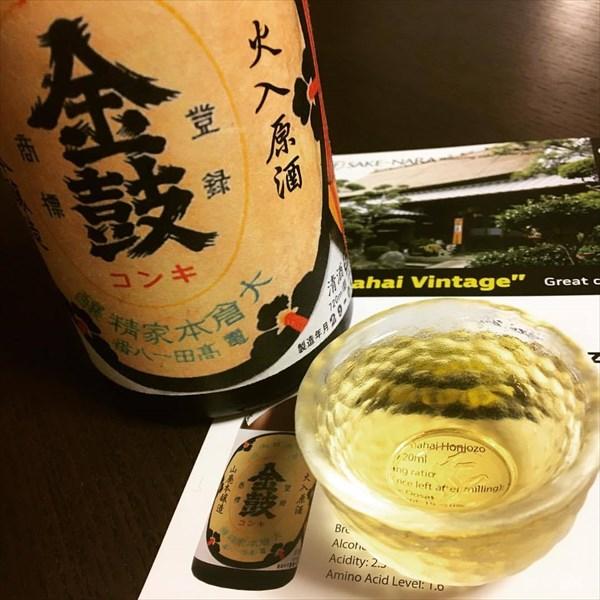 About KOSHU (vintage sake)